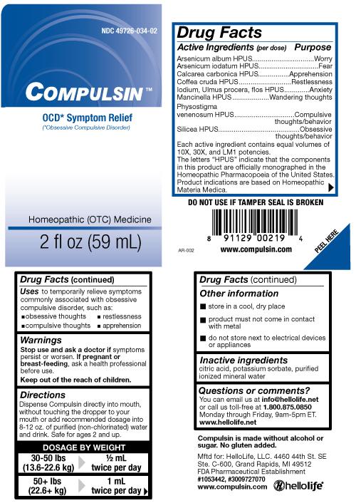 compulsin-ingredients